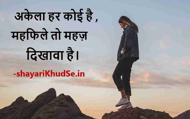 success quotes for students images, success quotes images in hindi, success quotes images hd, success quotes images download