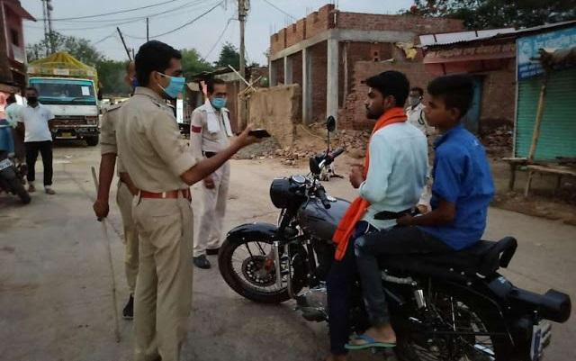 गाजीपुर में बिना मास्क पाए गए 1400 लोगों से वसूला 3.25 लाख जुर्माना