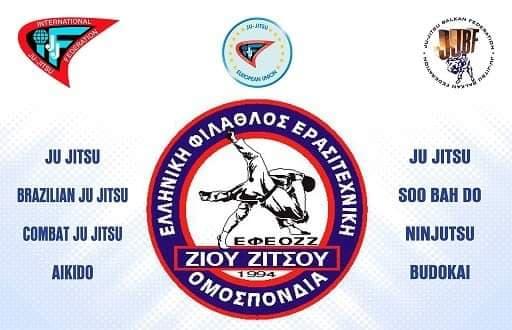 Μεγάλη επιτυχία μαθητή του 1ου Λυκείου Άργους στο19ο Πανελλήνιο Πρωτάθλημα Ζίου–Ζίτσου