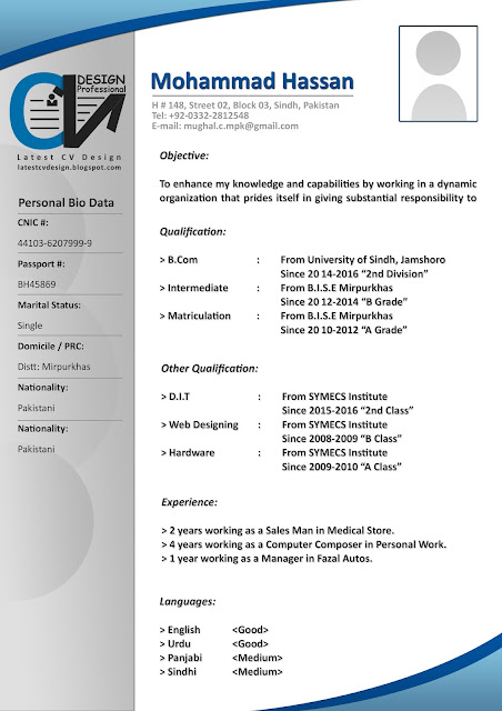 Latest CV Design Latest cv formats free download, latest cv formats