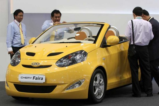 New Car Modification Chery Qq Cars