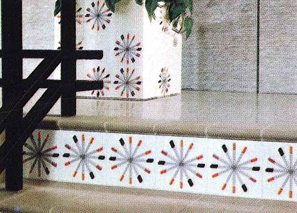 1961 interior ornament with starbursts