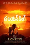 The Lion King (2019) Hollywood Movie Telugu Dubbed Hd 720p