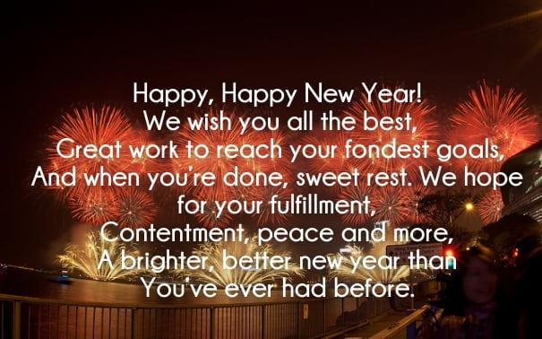 new-year-poem