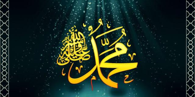 Peristiwa dari Kelahiran Nabi Muhammad Hingga Wafatnya