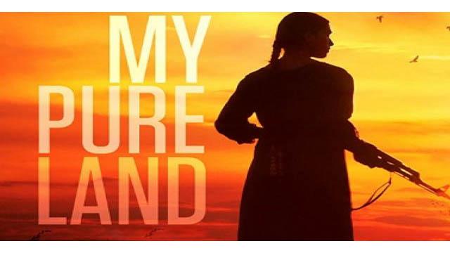 My Pure Land (2017) Pakistani Movie 720p BluRay Download