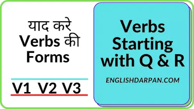 Verbs Starting with Q