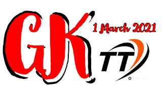 Tricky Tact 1 मार्च 2021 Gk