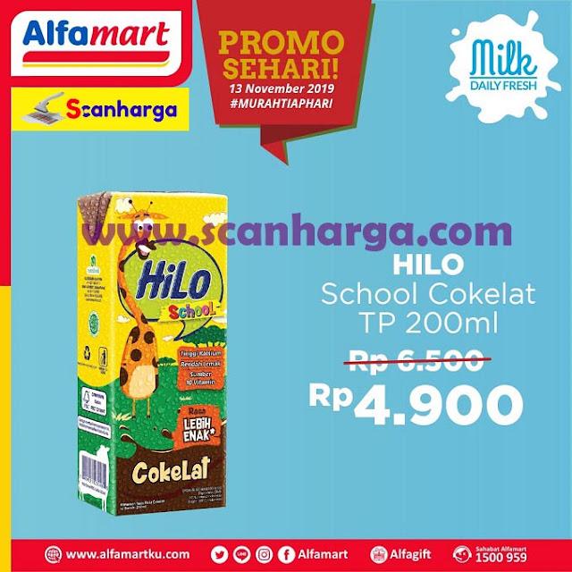 Katalog Alfamart Spesial Promo Sehari 11 - 14 November 2019