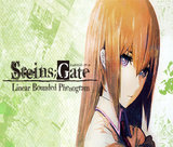 steinsgate-linear-bounded-phenogram