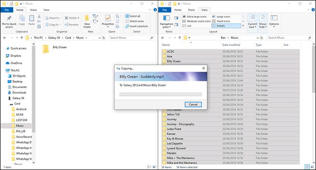 نقل الملفات من Windows إلى جهاز Android في مستكشف الملفات