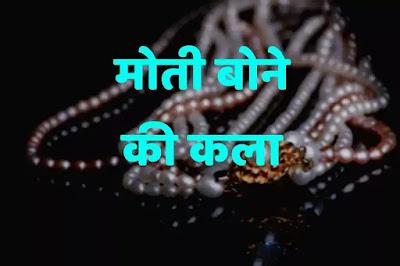 hindi akbar birbal stories
