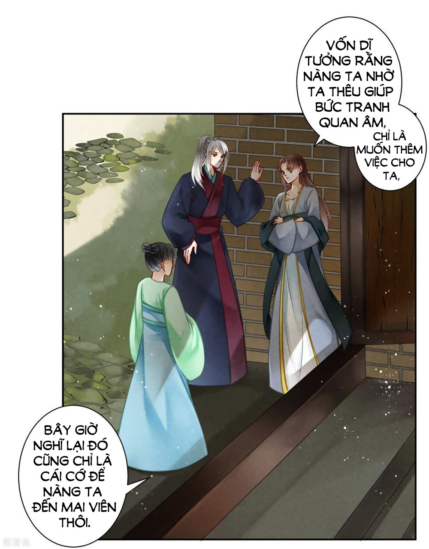 Ái Thượng Vô Địch Tiếu Hoàng Hậu chap 137 - Trang 5
