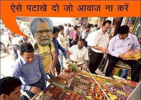Funny Happy Diwali 2021 Messages , Shayari, Funny Memes, SMS jokes, Captions