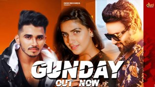 Gunday Lyrics - Devender Ahlawat