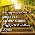 Latest Good morning quotes images in telugu