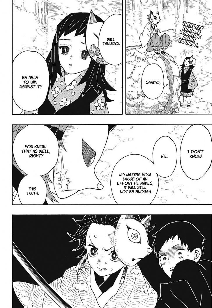 Demon Slayer: Kimetsu no Yaiba Chapter 7 2