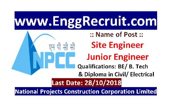 NPCC Recruitment 2018