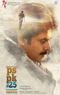 Swagatham Krishna Swagatham Krishna  Ost Agnyaathavaasi Movie Song LYrics