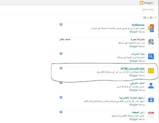 كيفية إنشاء محرك البحث المبرمج المخصص من غوغل لموقعك