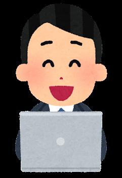 パソコンを使う会社員のイラスト(男性・笑った顔)