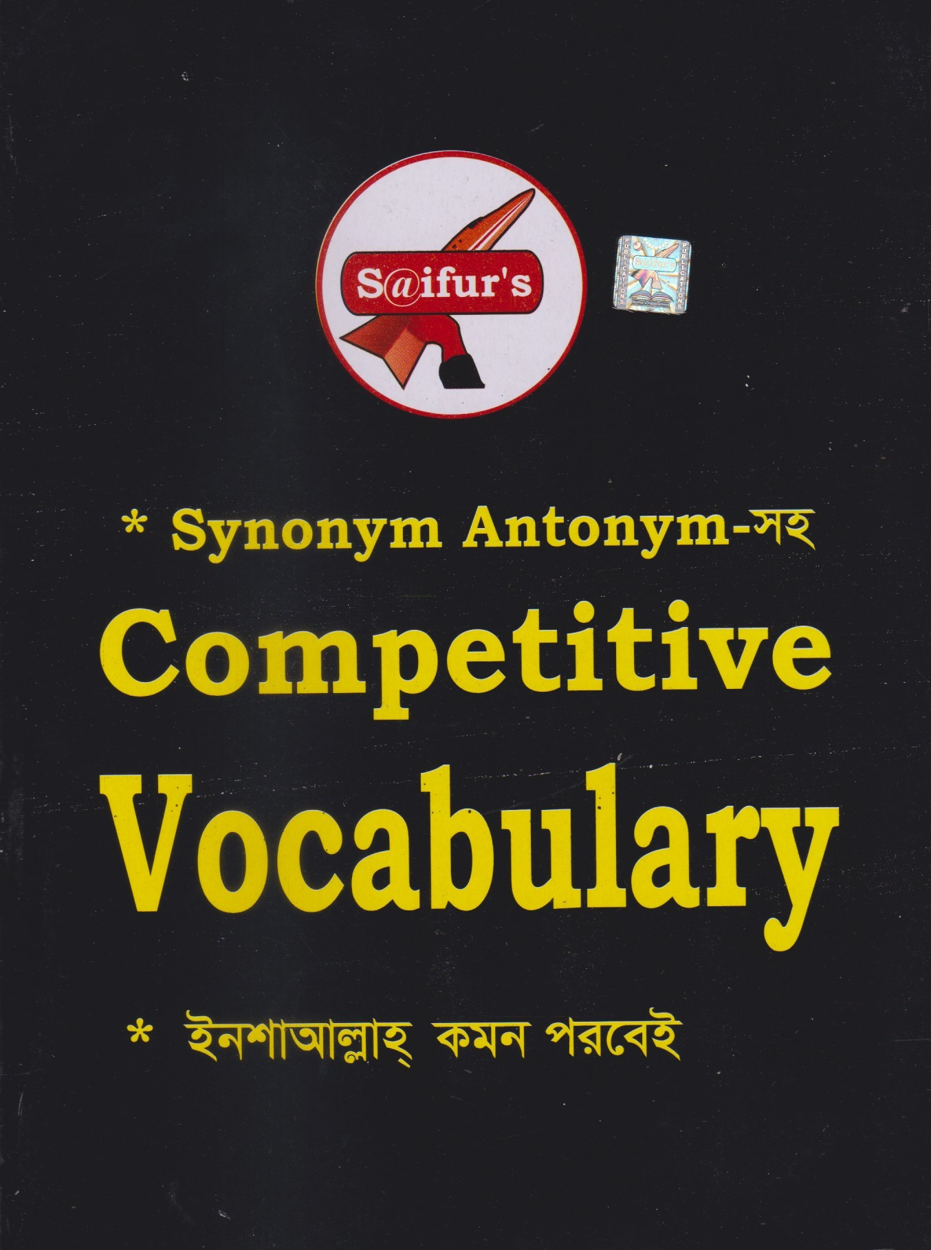 saifurs competitive vocabulary online order link, saifurs competitive vocabulary online, saifurs competitive vocabulary pdf,