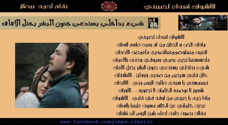 4c605bcee98bb رباعية (((((((هي الدنيا)))))) للشاعر السوري أحمد علي البيطار ...