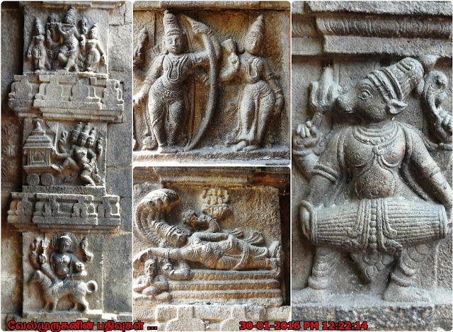 Temple Wall Sculpture