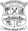 P.A.C. Ramasamy Raja Polytechnic College Recruitments (www.tngovernmentjobs.in)