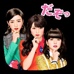 The Three Sisters of UQ