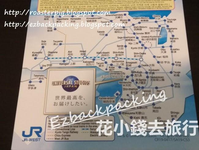 JR West Kansai Wide Area Pass關西廣域券路線範圍
