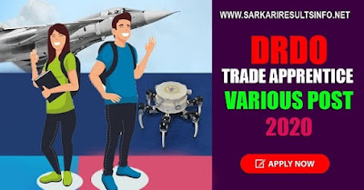 DRDO: The Defense Research and Development Organization has recently invited the online application form for the recruitment of trainees