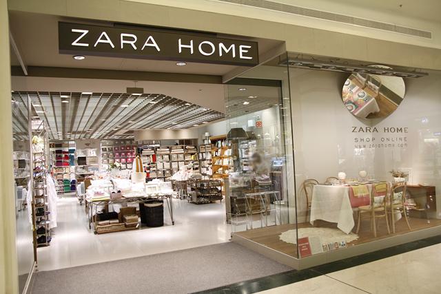 Zara Home Online Deutschland Zara Home Hier Kann Man
