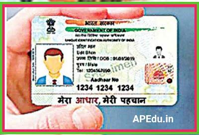 Credit card size PVC Aadhaar card