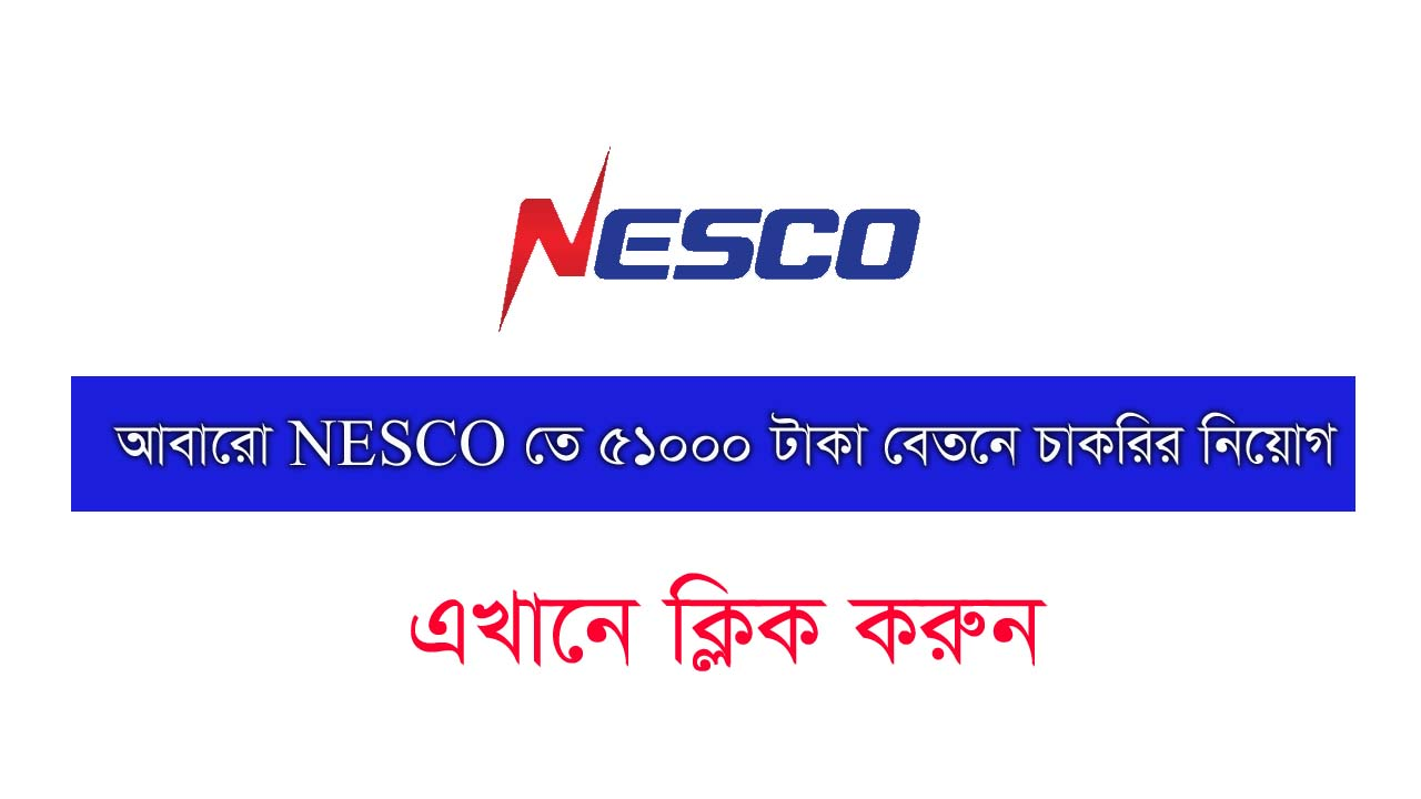 Northern Electricity Supply Company (NESCO) Job Circular 2019