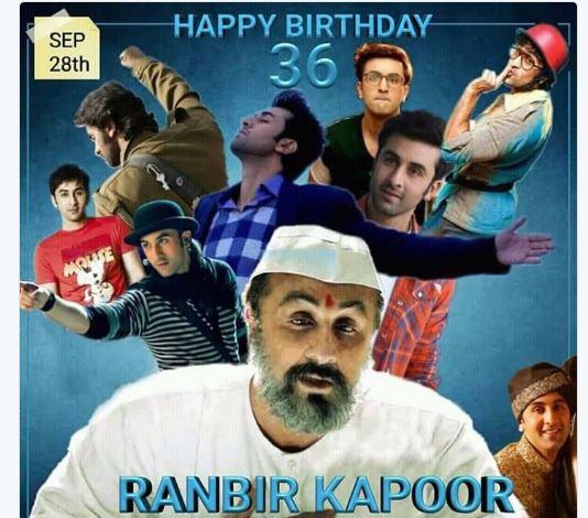 देखिये लोग कैसे रणबीर कपूर की 36 वें जन्मदिन माना रहे है !#HappyBirthdayRanbirKapoor