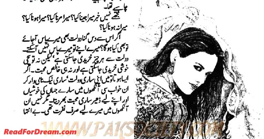 Kitab dost romantic novels download | Urdu Books  2019-06-06