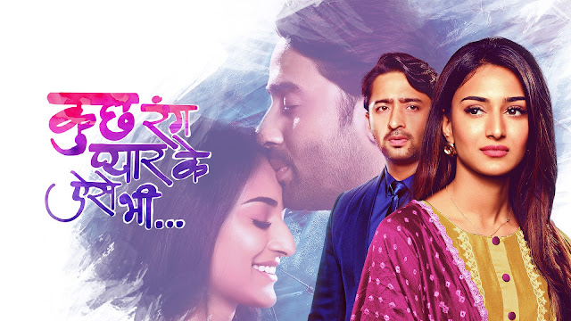 Kuch Rang Pyar Ke Aise Bhi Season 3 28th July 2021, सीजन 3 में आने वाले ट्विस्ट