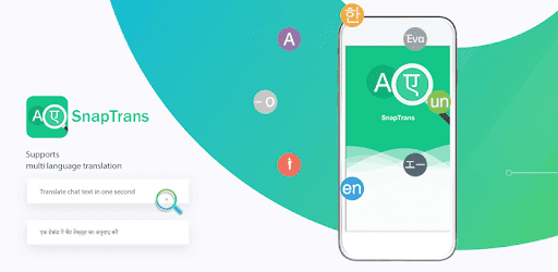 Amazing Translator App 2019 | Now Any Person Understand English