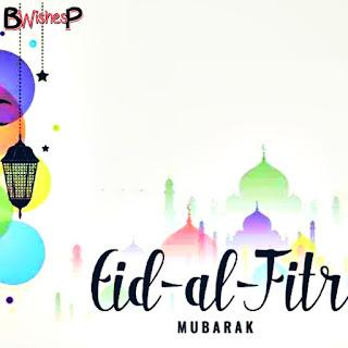 Happy EID Mubarak Wishes Images pics Download