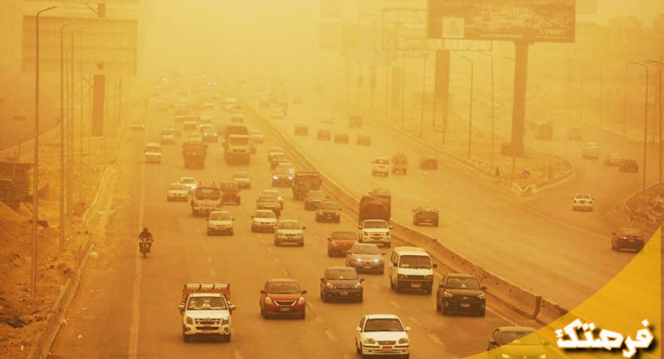حالة الطقس اليومي في مصر....