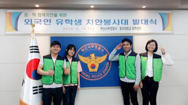Sinh viên Việt Nam tại Đại Học Dong A Hàn Quốc