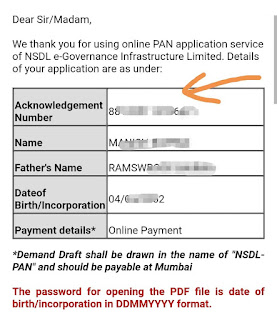 PAN card mein acknowledgement number kya Hote Hain aur PAN card TIN number kya Hote Hain ine Sabhi ke bare mein janenge., what is acknowledgement number in pan card status, what is acknowledgement number in pan card in hindi, what is acknowledgement number in pan card form, how to get acknowledgement number pan card, what is acknowledgement number in pan, what is pan card acknowledgement number, how to know pan card status with acknowledgement number, what is pan acknowledgement numbe
