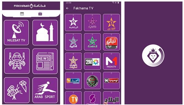 تنزيل برنامج فخامة تي في fakhama tv لمشاهدة افضل القنوات مجانا