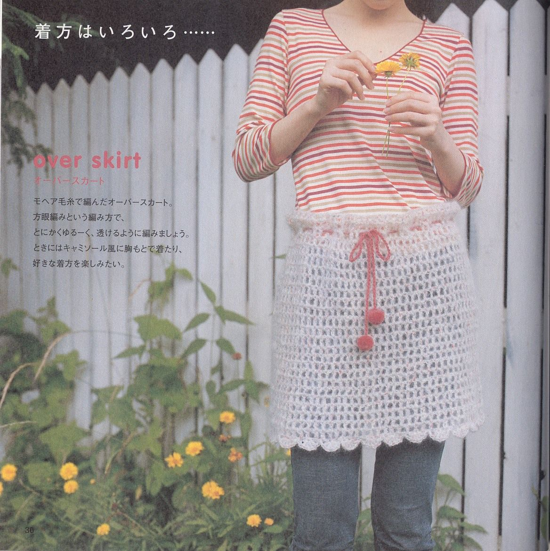 Falda Delantal Cubre Pantalon en Crochet