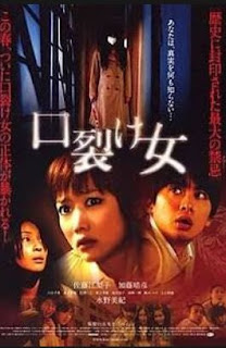 Download Film Carved: The Slit Mouthed Woman (2007) HD Sub Indonesia