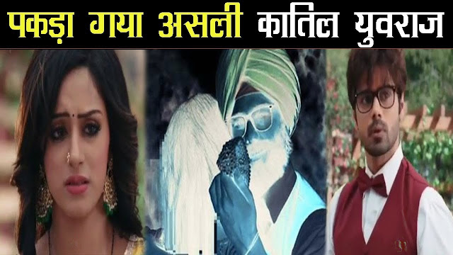 Spoiler Alert : Yuvraj's foul play proves Prisha wrong before Shraddha in Yeh Hai Chahatein