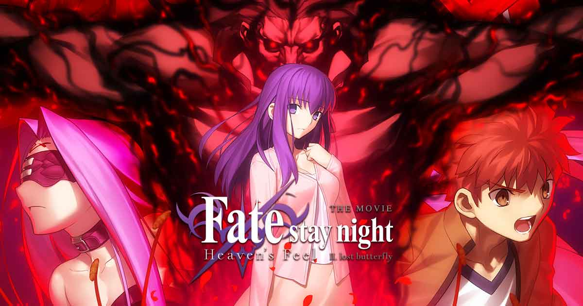 Fate/Stay Night: Heaven's Feel II - Lost Butterfly BD (Movie) Subtitle Indonesia