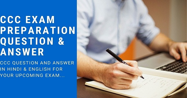 CCC Exam Question Answer in Hindi / English April 2021 | CCC Objective Question And Answer