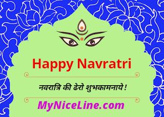 चैत्र नवरात्रि कब है:  घटस्थापना मुहूर्त, पूजा विधि व व्रत के नियम 2020